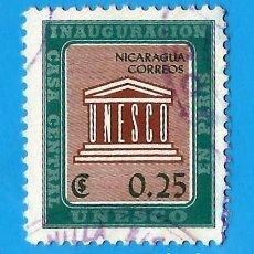 Sellos: NICARAGUA. 1958. SCOTT # 815. SELLOS USADOS. Lote 207862763