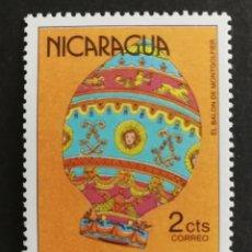 Sellos: NICARAGUA, 75°ANIVERSARIO DEL PRIMER VUELO EN GLOBO 1978 MNH (FOTOGRAFÍA REAL). Lote 208287292