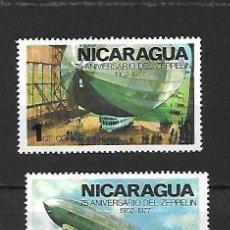 Sellos: DIRIGIBLES. ZEPPELIN. NICARAGUA. SELLOS AÑO 1979. Lote 209383401