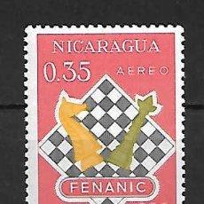 Sellos: AJEDREZ EN NICARAGUA. SELLO AÑO 1964. Lote 209857990