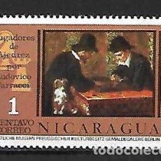Sellos: AJEDREZ Y PINTURA. NICARAGUA. SELLO AÑO 1976. Lote 209858386
