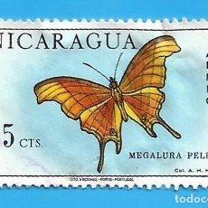 Francobolli: NICARAGUA. 1967. MARIPOSAS. MEGALURA PELEUS. Lote 210221568