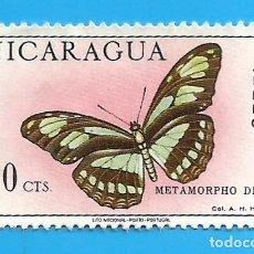 Francobolli: NICARAGUA. 1967. MARIPOSAS. METAMORPHO DIDO. Lote 210221691
