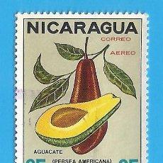 Francobolli: NICARAGUA. 1968. AGUACATES. Lote 210222380