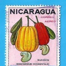 Francobolli: NICARAGUA. 1968. MARAÑON. Lote 210222477
