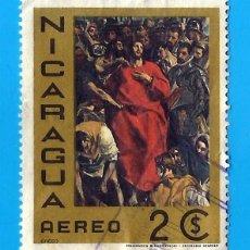 Francobolli: NICARAGUA. 1968. EL EXPOLIO DE CRISTO. EL GRECO. Lote 210223210