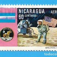 Francobolli: NICARAGUA. 1970. ALUNIZAJE DEL APOLLO 11. Lote 210321067