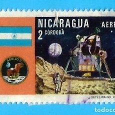 Francobolli: NICARAGUA. 1970. ALUNIZAJE DEL APOLLO 11. Lote 210321290