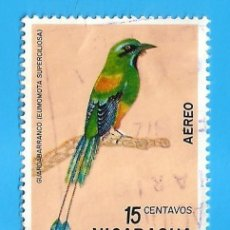 Francobolli: NICARAGUA. 1971. PAJAROS. GUARDABARRANCO. Lote 210322302