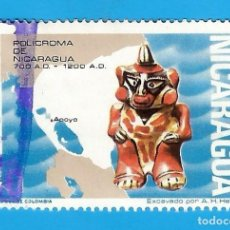 Francobolli: NICARAGUA. 1972. CERAMICA PRECOLOMBINA. Lote 210322667