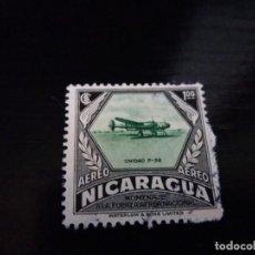 Sellos: SELLO NICARAGUA, USADO EL DE LA FOTO. VER TODOS MIS SELLOS NUEVOS Y USADOS. Lote 211452595