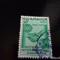 Sellos: SELLO NICARAGUA, USADO EL DE LA FOTO. VER TODOS MIS SELLOS NUEVOS Y USADOS. Lote 211452662