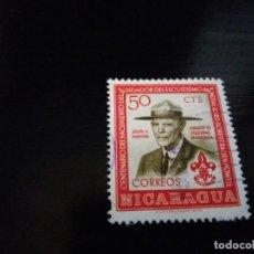 Sellos: SELLO NICARAGUA, USADO EL DE LA FOTO. VER TODOS MIS SELLOS NUEVOS Y USADOS. Lote 211452704