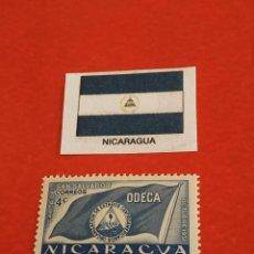 Sellos: NICARAGUA B3. Lote 212901082