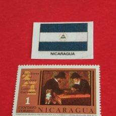 Sellos: NICARAGUA G6. Lote 212901127