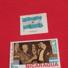 Sellos: NICARAGUA G5. Lote 212901152