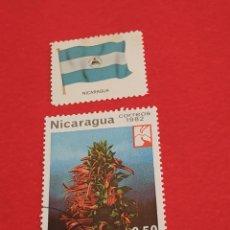 Sellos: NICARAGUA H7. Lote 212901191