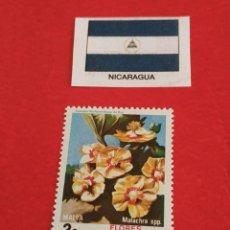 Sellos: NICARAGUA H6. Lote 212901233