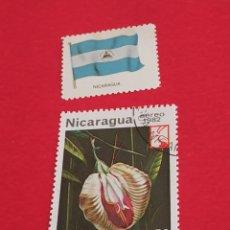 Sellos: NICARAGUA H5. Lote 212901285