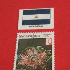 Sellos: NICARAGUA H3. Lote 212901356