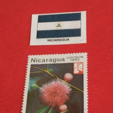 Sellos: NICARAGUA H1. Lote 212901478