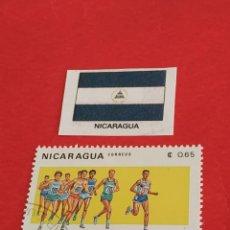 Sellos: NICARAGUA G3. Lote 212901582