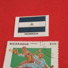 Sellos: NICARAGUA G2. Lote 212901647