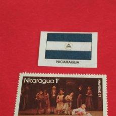Sellos: NICARAGUA D6. Lote 212903287