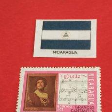 Sellos: NICARAGUA L2. Lote 212903347