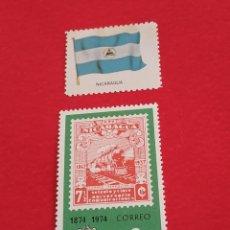 Sellos: NICARAGUA Ñ. Lote 212903457
