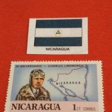 Sellos: NICARAGUA Q2. Lote 212903612