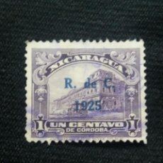 Sellos: NICARAGUA, 1 CTV, AÑO 1935 SIN USAR. SOBREESCRITO.. Lote 212931095