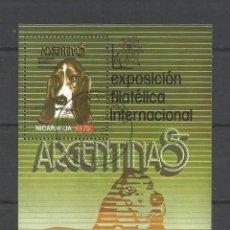 """Sellos: NICARAGUA AÑO 1985 HOJA BLOQUE USADA. TEMÁTICA EXPOSICIONES FILATÉLICAS """"ARGENTINA´85"""". Lote 214662528"""