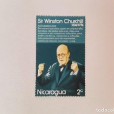 Sellos: NICARAGUA SELLO USADO. Lote 216602911