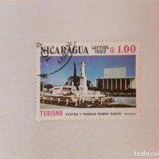 Sellos: NICARAGUA SELLO USADO. Lote 216602943