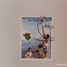 Sellos: NICARAGUA SELLO USADO. Lote 216603007