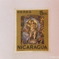 Sellos: NICARAGUA SELLO USADO. Lote 216603035