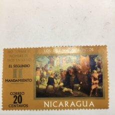 Sellos: SELLO NICARAGUA LOS 10 MANDAMIENTOS DE 1971 SIN CIRCULAR 20 CENTAVOS. Lote 216688488
