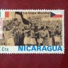 Sellos: NICARAGUA 1974 -LOTE 3 SELLOS NUEVOS FUTBOL. Lote 219711255