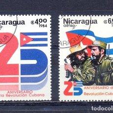 Sellos: NICARAGUA, 1984. Lote 219712698