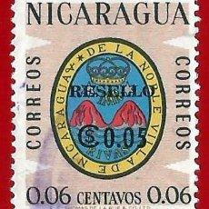 Francobolli: NICARAGUA. 1968. ESCUDO DE LA VILLA DE NICARAGUA. Lote 221658161