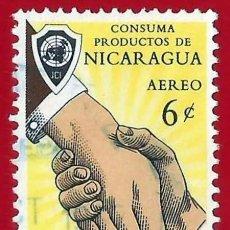 Francobolli: NICARAGUA. 1961. CONGRESO CAMARA JOVEN. Lote 221658961