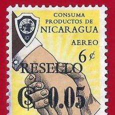 Francobolli: NICARAGUA. 1964. CONGRESO CAMARA JOVEN. Lote 221659102