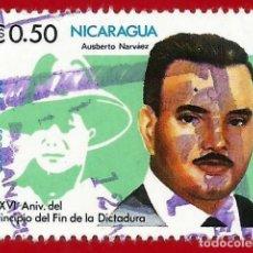 Sellos: NICARAGUA. 1982. AUSBERTO NARVAEZ. Lote 221659672