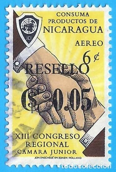 NICARAGUA. 1964. CONGRESO CAMARA JOVEN (Sellos - Extranjero - América - Nicaragua)