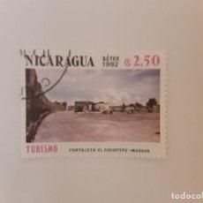 Sellos: NICARAGUA SELLO USADO. Lote 222538030