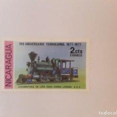 Sellos: NICARAGUA SELLO USADO. Lote 222538066