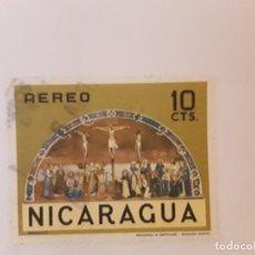 Sellos: NICARAGUA SELLO USADO. Lote 222538112