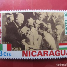 Sellos: +NICARAGUA, 1974, COPA DEL MUNDO DE FUTBOL,MOMENTOS DE GLORIA, YVERT 955. Lote 222542487