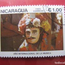 Sellos: +NICARAGUA, 1985,AÑO INTERNACIONAL DE LA MUSICA, YVERT 1377. Lote 222543916